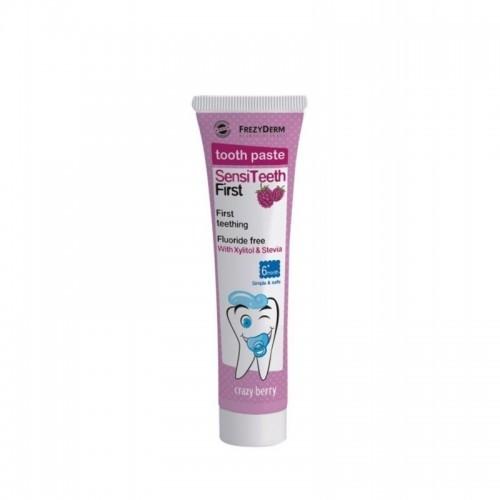 FREZYDERM toothpaste SensiTeeth First 40ml για βρέφη από 6 μηνών έως παιδιά 3 ετών