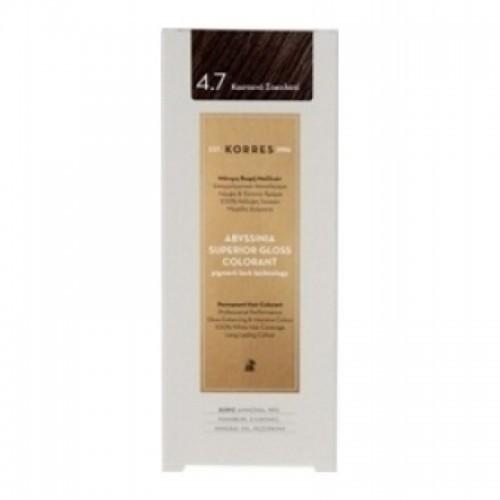 KORRES Βαφή Abyssinia 4.7 Καστανό Σοκολατί 50ml