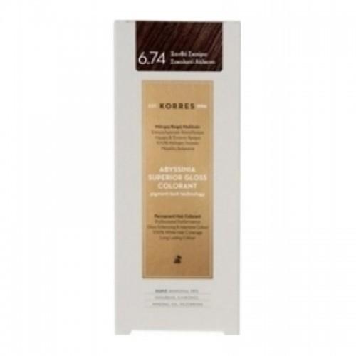 KORRES Βαφή Abyssinia 6.74 Ξανθό Σκούρο Σοκολατί 50ml