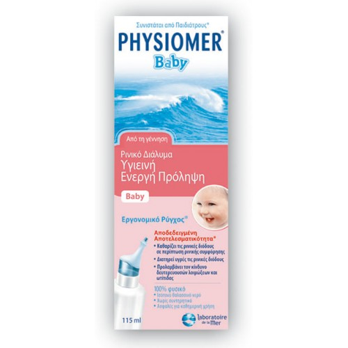 Physiomer  Baby Ρινικό σπρέι