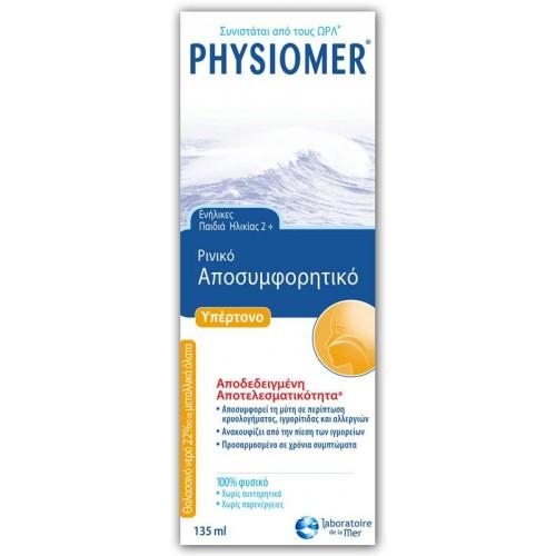 Physiomer Yπέρτονο Ρινικό σπρέι 135ml
