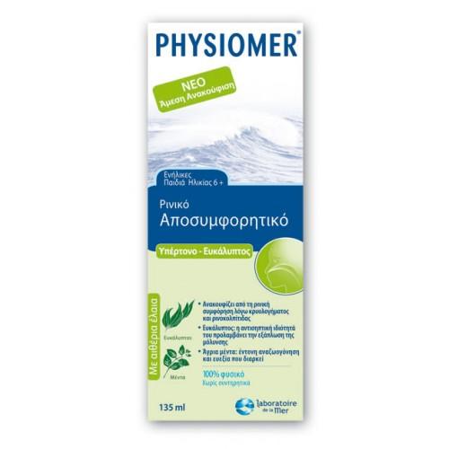 Physiomer Ευκάλυπτος Ρινικό σπρέι 135ml