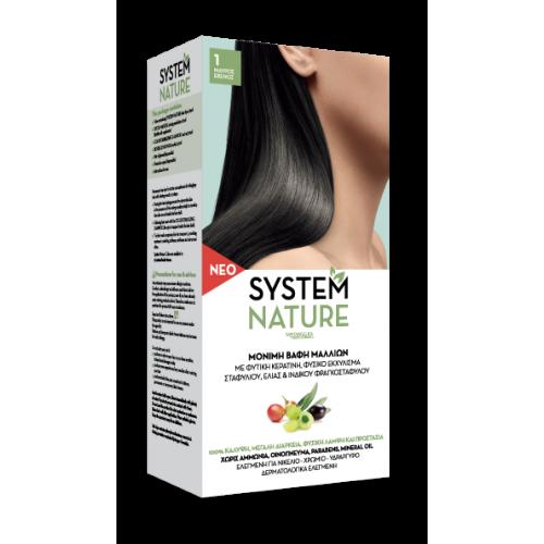 Μόνιμες βαφές μαλλιών System Nature 1 ΜΑΥΡΟΣ ΕΒΕΝΟΣ