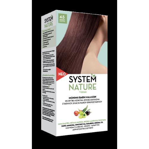 Μόνιμες βαφές μαλλιών System Nature 4.5 ΑΚΑΖΟΥ ΣΚΟΥΡΟ