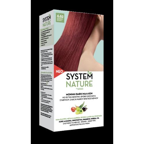 Μόνιμες βαφές μαλλιών System Nature 6.62 ΚΟΚΚΙΝΟ ΒΙΟΛΕΤΙ