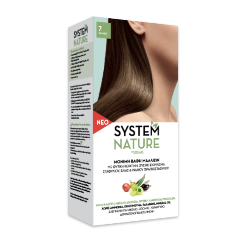Μόνιμες βαφές μαλλιών System Nature 7 ΞΑΝΘΟ