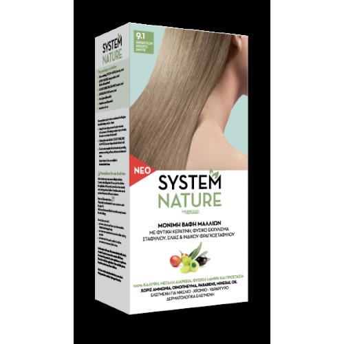 Μόνιμες βαφές μαλλιών System Nature 9.1 ΞΑΝΘΟ ΠΟΛΥ ΑΝΟΙΧΤΟ ΣΑΝΤΡΕ