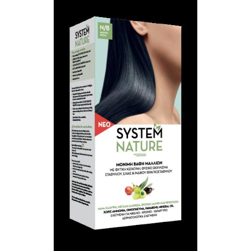 Μόνιμες βαφές μαλλιών System Nature Ν/Β ΜΑΥΡΟ ΜΠΛΕ