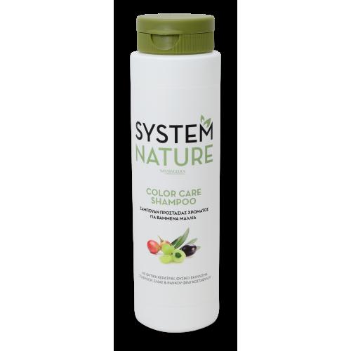 System Nature Color Care Shampoo
