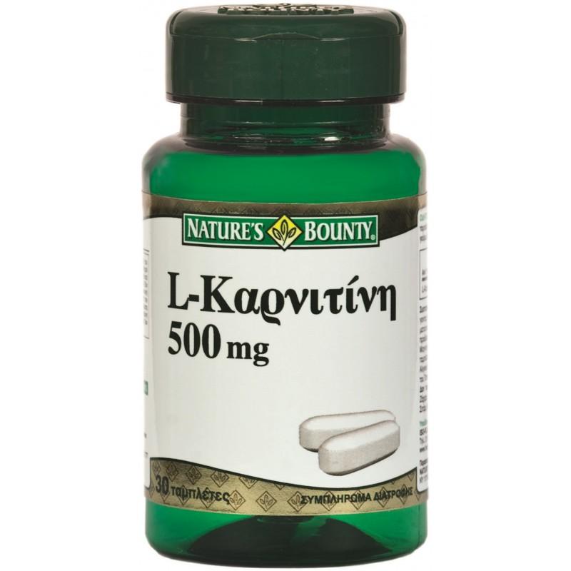 L-Καρνιτίνη 500mg