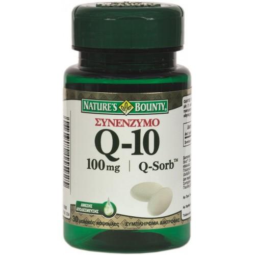 ΣΥΝΕΝΖΥΜΟ Q10 Q-SORB 100mg