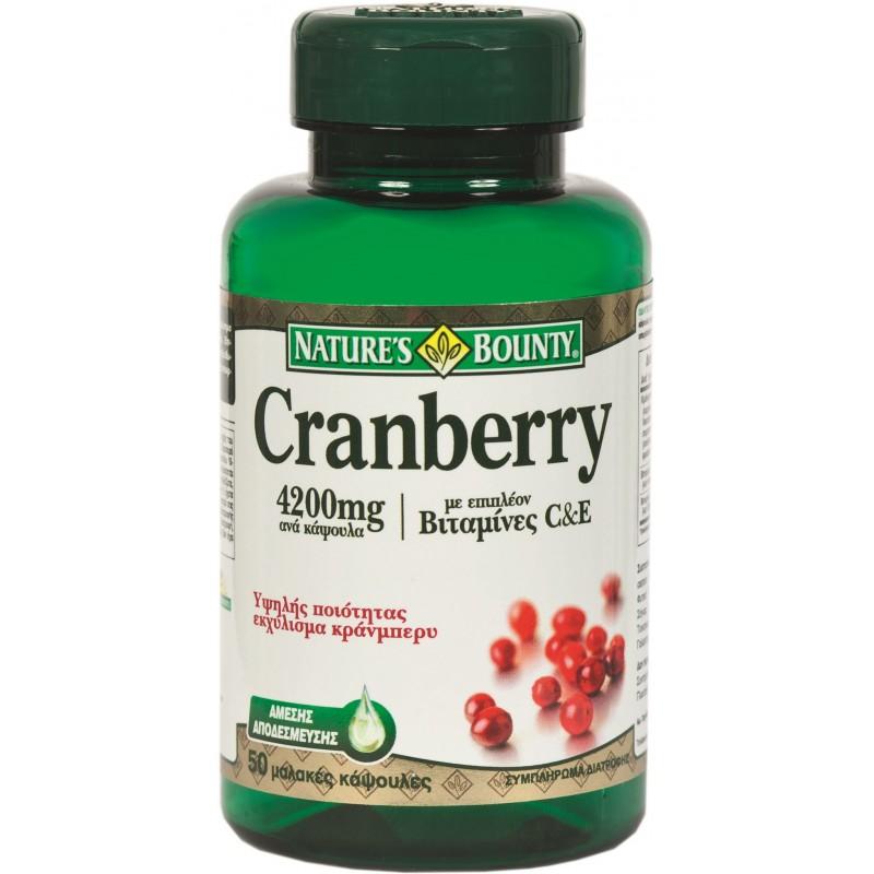 Cranberry με επιπλέον Βιταμίνες C&E