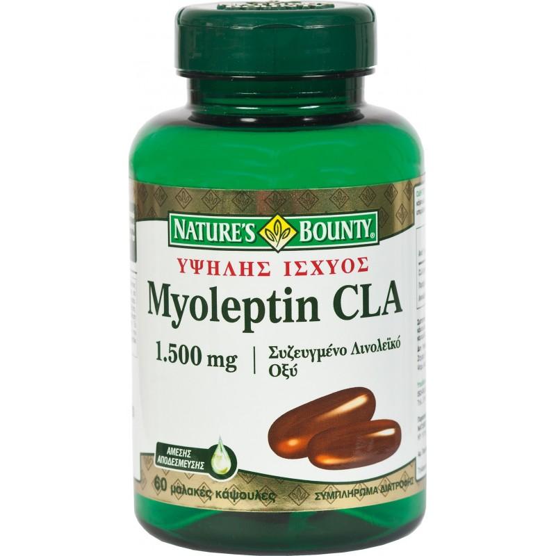 Myoleptin CLA 1500mg