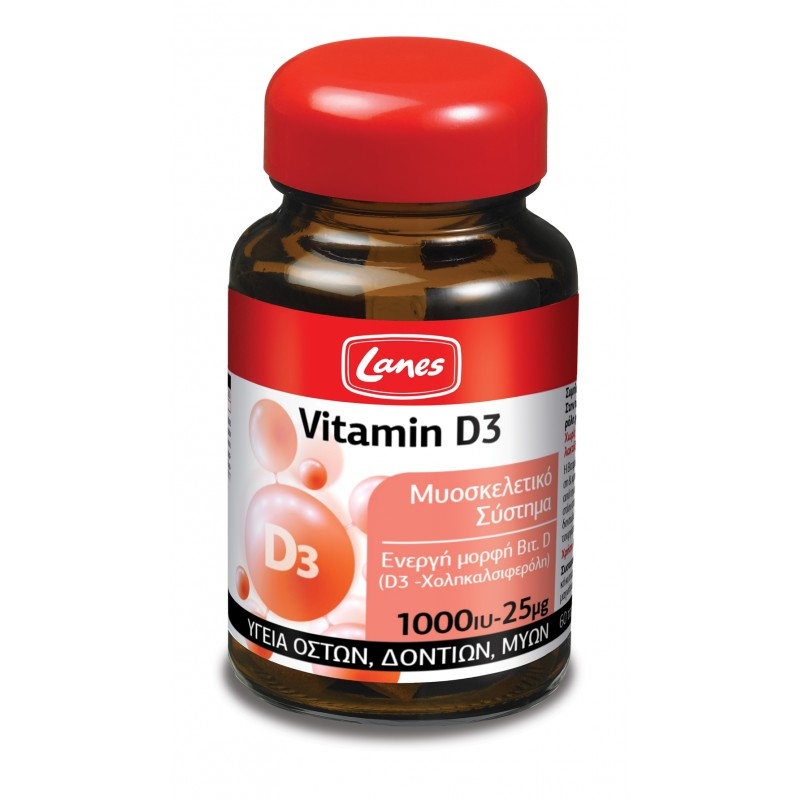 Lanes Βιταμίνη D3