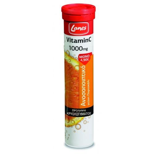 Lanes Βιταμίνη C 1000mg