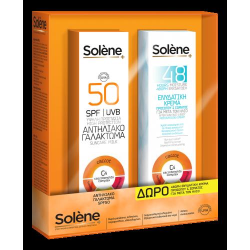SOLENE BODY MILK SPF50 + AFTER SUN FREE
